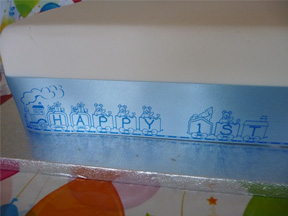 PERSONALISED TOY TRAIN RIBBON